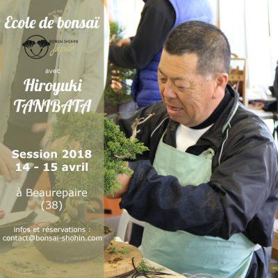 affiche école hiroyuki tanibata 2018
