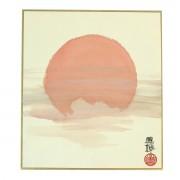 peinture levé de soleil petit shikishi - paint 00010