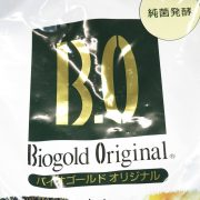 biogold original